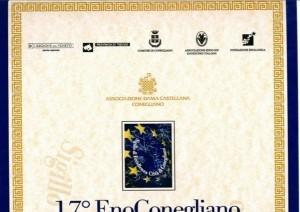 premio-26
